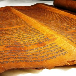 Manuscript leaf of Genesis in Hebrew (communities.washingtontimes.com)